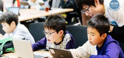 ญี่ปุ่นเปิดหลักสูตรให้เด็กเรียนเขียนโปรแกรมตั้งแต่ ป.5 เพื่อรับมือกับปัญหาขาดแคลนแรงงานในอนาคต