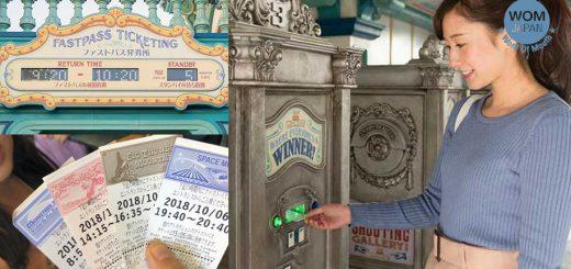 ไม่ต้องเสียเวลารอคิวที่เครื่องอีกต่อไป ในเมื่อซัมเมอร์ปีนี้โตเกียวดิสนีย์แลนด์ให้กดบัตร Fastpass จากมือถือได้แล้ว