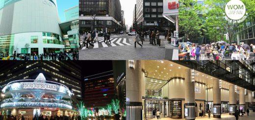 ช้อปต่อไม่รอแล้วนะ ! แนะนำ 5 ร้านค้าที่ดีที่สุดในย่านยูระคุโช โตเกียว ที่คุณต้องลองไปสักครั้ง !!