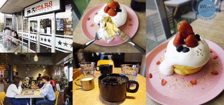 3 Stars Pancake แพนเค้กตามฤดูกาล หวานฉ่ำ น่ารัก น่าทาน!