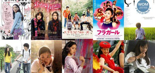 Movie Guide : รวมผลงานภาพยนตร์เด่นของ อาโออิ ยู ที่เพิ่งประกาศแต่งงานสายฟ้าแล่บกับ ยามาซาโตะ เรียวตะ