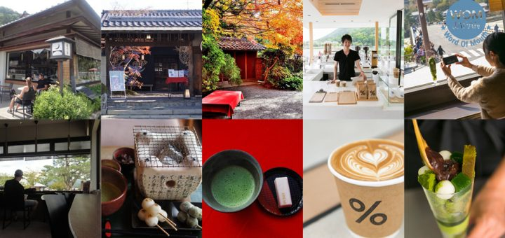 5 ร้านขนมน่าเลิฟที่ต้องแวะหากไปเที่ยวอาราชิยาม่าแห่ง Kyoto