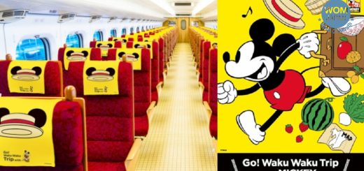 มิคกี้เม้าส์พาเที่ยว Kyushu - JR Kyushu เปิดตัวรถไฟชินคันเซ็นสายมิคกี้เม้าส์ พร้อมให้บริการในเส้นทางเขต Kyushu ตั้งแต่วันที่ 17 พฤษภาคมนี้