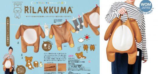 เอาใจสาวกของเจ้าหมีขี้เกียจสุดน่ารักด้วยถุงซักผ้าชุด Rilakkuma