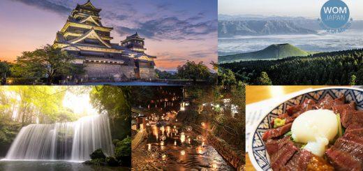5 อย่างน่าทำ เมื่อไปเยือนเมือง Kumamoto ของน้อง Kumamon ในปี 2019 นี้