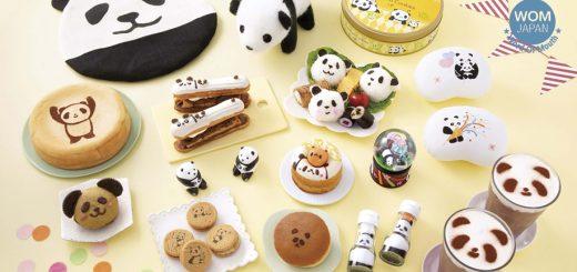 สวนสัตว์ Ueno เปิดตัวผลิตภัณฑ์แพนด้าสุดน่ารักและ exclusive เพื่อฉลองวันเกิดแพนด้า Xiang Xiang