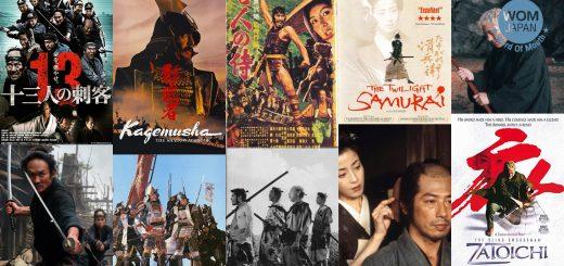 Movie Guide : รวม 5 สุดยอดหนังซามูไร นักรบผู้น่าเกรงขามของประเทศญี่ปุ่น
