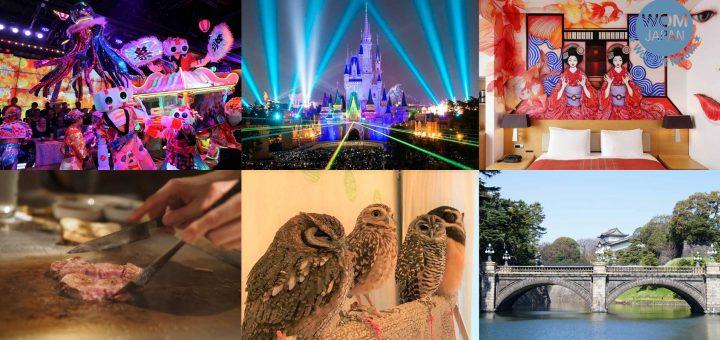 โหวตมาแล้วว่าดี ! แนะนำสถานที่น่าเที่ยวที่สุดของแต่ละประเภทในโตเกียว ประจำปี 2019 !!