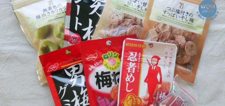 คนรักบ๊วยต้องโดน ! TOP 7 ขนมบ๊วยอร่อยจี๊ดจ๊าดจากร้านสะดวกซื้อในญี่ปุ่น