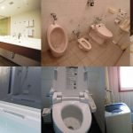 14 ห้องน้ำสุดว้าวที่หาแบบนี้ได้เฉพาะในญี่ปุ่นเท่านั้น