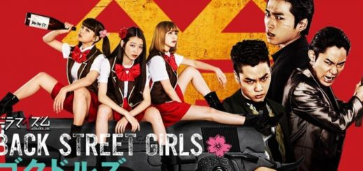 Movie Reviews : รีวิวภาพยนตร์เรื่อง Back Street Girls ไอดอลสุดซ่า ป๊ะป๋าสั่งลุย