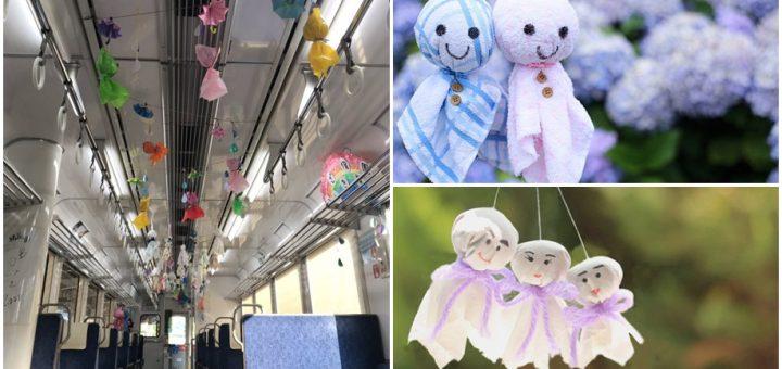 """ต้อนรับฤดูฝนด้วย """"ขบวนรถไฟตุ๊กตาไล่ฝน"""" ไปกับรถไฟจาก จ. อิชิคาวะ"""