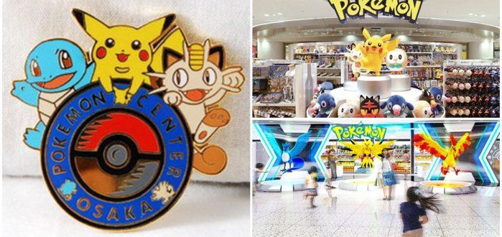 สายคาเฟ่และสาวกโปเกม่อนห้ามพลาด Pokemon café พร้อมเปิดตัวแล้วที่ Osaka เดือนกันยายนนี้