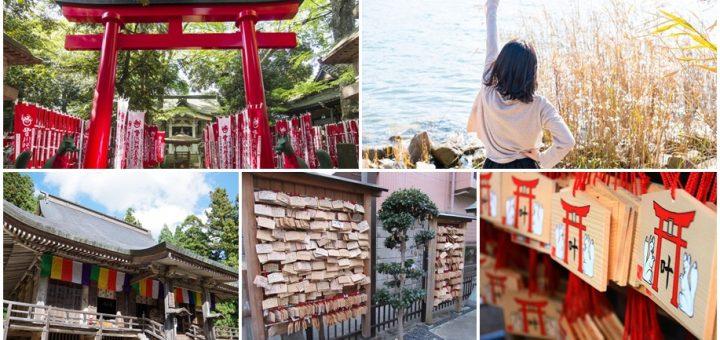 บาย บาย ~ ความรักแย่ ๆ แล้วมาตามหาความรักดี ๆ กับวัดดังของญี่ปุ่น ที่ขึ้นชื่อว่าจะขอความรักแบบไหนจัดให้ได้หมด!