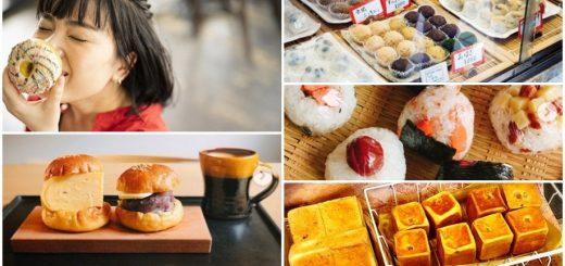 กิน กิน กิน! กับขนมอร่อยระหว่างเดินเล่นในเมืองเกียวโต
