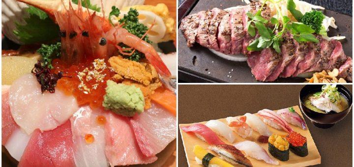 คิดจะพักที่ Kanazawa ต้องมาร้านนี้! 5 ร้านอาหารและคาเฟ่ดี ๆ สำหรับฝากท้องในคานาซาว่า