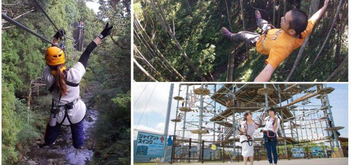 สายลุย Adventure ชอบปีนป่าย ต้องมาลองกับ Forest Athletic ทั้ง 8 ที่ในจังหวัดคานากาว่า