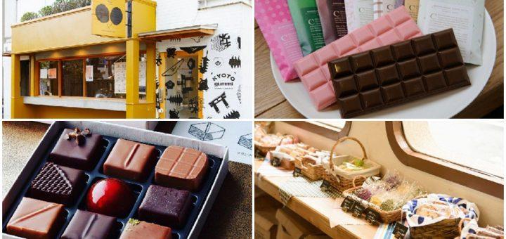 อัพเดท 5 ร้านเปิดใหม่ใน Kyoto ! ขนมของฝากหน้าตาดี ที่ใคร ๆ เขาก็ว่าดี
