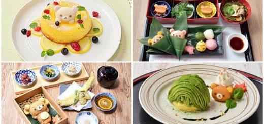 คาเฟ่สไตล์ญี่ปุ่นธีมริลัคคุมะ ! Rilakkuma Tea House เปิดแล้ววันนี้ที่อิซึกุชิมะ เมืองฮิโรชิม่า