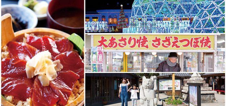 เที่ยวญี่ปุ่นด้วยตัวเอง ! วางแผน Drive Date ในภูมิภาคโทไกไปกับแฟนสาว ตอนที่ 1