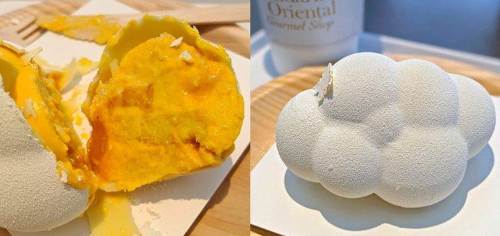 เค้กปุยเมฆละมุนลิ้น เมนูฮิตจาก Mandarin Oriental Hotel Tokyo