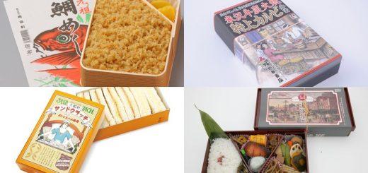 รับข้าวกล่องไหมครับ? สุดยอดข้าวกล่องในตำนานของสถานีในโตเกียว