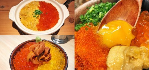 อยากกินทั้งไข่แซลมอนทั้งไข่หอยเม่นเลยทำไงดี!? แนะนำ 5 ร้านที่มี Uni & Ikura Don ในโตเกียว!