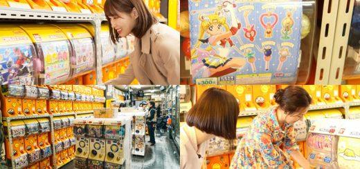 3 ร้านเด็ดกาชา(ปอง) พิกัดนาโกย่า โอซาก้า โตเกียว