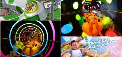 เตรียมพบกับ Water Roller Coaster 'Great blaster' แห่งแรกของญี่ปุ่น