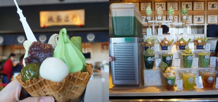 คนรักชาเขียวต้องไม่พลาด... Gion Tsujiri สาขา Tokyo Skytree