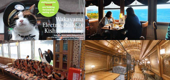 ชวนไปว้าวกับรถไฟ 5 ขบวนที่ไม่ธรรมดาและมีเฉพาะญี่ปุ่นเท่านั้น