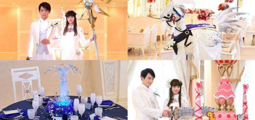 เอาใจแฟนคลับ Final Fantasy ออแกไนเซอร์ญี่ปุ่นจัดงานแต่งให้แบบชุดใหญ่