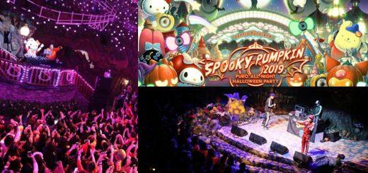 Halloween นี้ห้ามพลาด 'SPOOKY PUMPKIN 2019' กับเหล่า Sanrio ที่ Sanrio Puroland