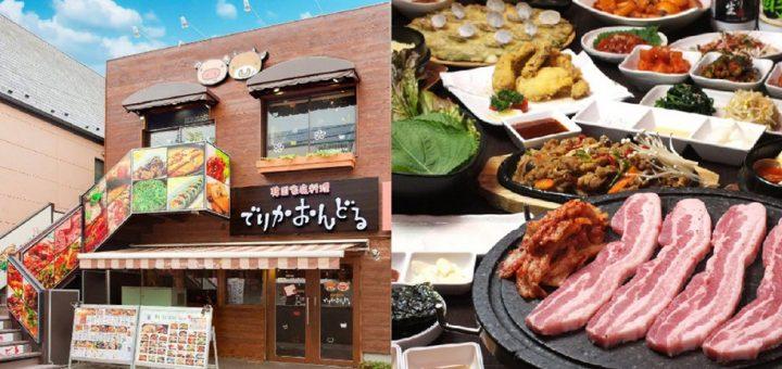 อันยองในโตเกียว! 5 ร้านอาหารเกาหลีในย่าน Shinokubo ที่คัดมาแล้วว่าเด็ดได้รสชาติแบบเกาหลีแท้ ๆ