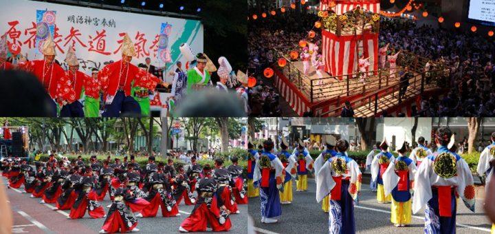 ไปสัมผัสวัฒนธรรมผ่านการ Dance ในแบบฉบับของญี่ปุ่น กับ 3 งาน Matsuri ช่วงหน้าร้อนของโตเกียว