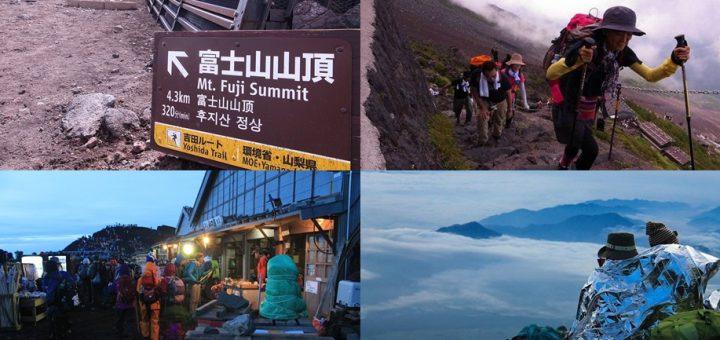 ทุกเรื่องที่ควรรู้ ถ้าคุณฝันอยากจะปีนขึ้นไปบนภูเขาไฟฟูจิสักครั้งในชีวิต