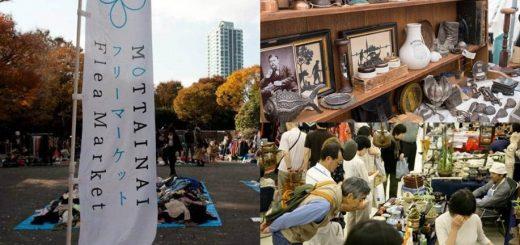 ต่อกันให้สุดแล้วไปหยุดที่ของดีราคาถูก กับตลาดนัดดังในโตเกียวที่ขาช้อปไม่ควรพลาด