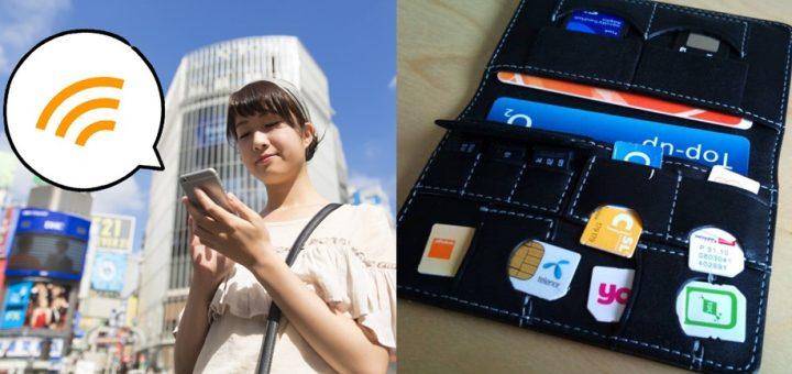 แจกแจงทุกแพ็กเกจ ทุกรายละเอียด SIM ที่นักท่องเที่ยวควรมีเมื่อไปถึงญี่ปุ่น