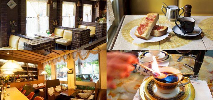 ขั้นกว่าของ Cafe ต้องมา Kissaten ! รวม 5 ร้านกาแฟสไตล์ญี่ปุ่นที่เหมือนได้ย้อนเวลาไปสู่ยุคเก่าอีกครั้ง
