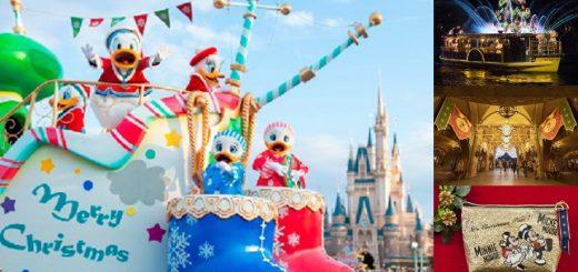 ฤดูกาลแห่งการเฉลิมฉลองกำลังจะกลับมาอีกครั้งที่ Tokyo DisneySea กับงาน Disney Christmas 2019