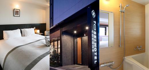 แนะนำ 3 โรงแรมละแวกสถานีอุเอโนะ โตเกียว เที่ยวง่าย เดินทางสะดวก