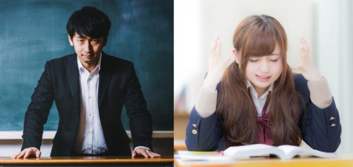 โอ้วแม่เจ้า !!! อะไรจะกดดันกันปานนั้น นักเรียนญี่ปุ่นต้องยอมให้อาจารย์มาควบคุมพฤติกรรมบนโลกโซเชียลของพวกเขาด้วย