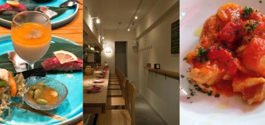 อร่อยบอกต่อ ! แนะนำร้านอาหารที่ดีสุดในย่านโคเอ็นจิ โตเกียว ประจำปี 2019 !!