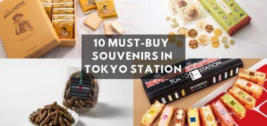 10 ขนมและของฝากที่ต้องซื้อเมื่อมาเยือนสถานีโตเกียว