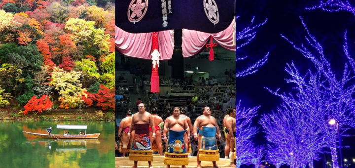 Autumn ที่ไม่ได้มีแค่ใบไม้เปลี่ยนสี! 10 กิจกรรมห้ามพลาดในช่วงฤดูใบไม้ร่วงของญี่ปุ่น
