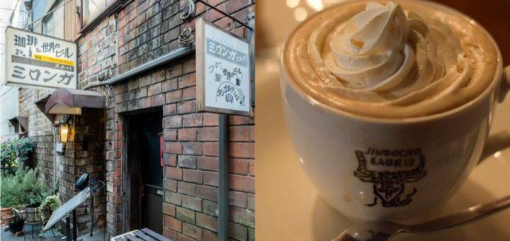คนรักหนังสือต้องไม่พลาดกับ 5 ร้านกาแฟเก่าแก่ในย่านหนังสือมือสอง Jimbocho !
