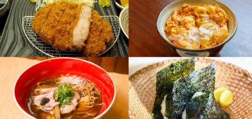 ไปโตเกียวต้องไม่พลาด! อาหารระดับมิชลินสตาร์ในราคาเพียง 1,000 เยน