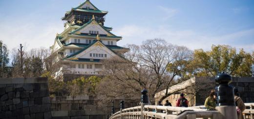 ปราสาทโอซาก้า ปราสาทที่มีคนไปเยือนมากที่สุดในญี่ปุ่น