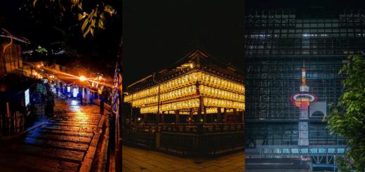 ดึกแล้วก็เที่ยวได้ ! 5 สถานที่แนะนำสำหรับคนที่อยากสัมผัสบรรยากาศยามค่ำคืนของเกียวโต (Kyoto)