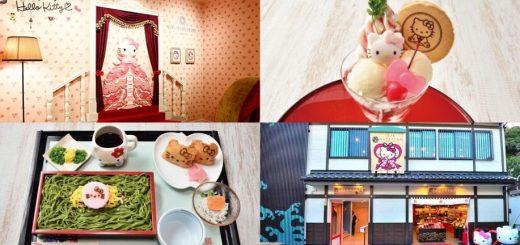 แฟน ๆ คิตตี้ห้ามพลาด ! แนะนำ 5 สถานที่สำหรับถ่ายรูป Hello Kitty ที่ดีที่สุดในโตเกียว !!